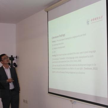 Dr Huang Jian